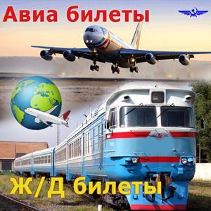 Авиа- и ж/д билеты Уварово