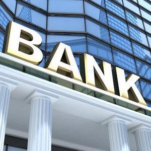 Банки Уварово