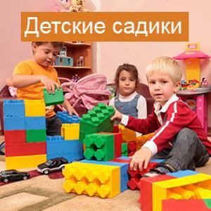 Детские сады Уварово