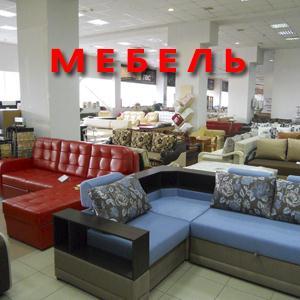 Магазины мебели Уварово