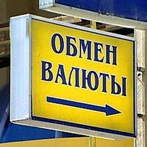Обмен валют Уварово
