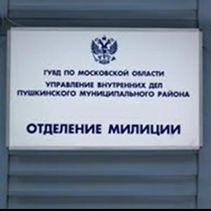Отделения полиции Уварово