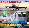 Авиа- и ж/д билеты в Уварово
