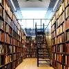 Библиотеки в Уварово