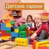 Детские сады в Уварово