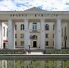 Дворцы и дома культуры в Уварово