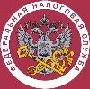 Налоговые инспекции, службы в Уварово