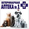 Ветеринарные аптеки в Уварово