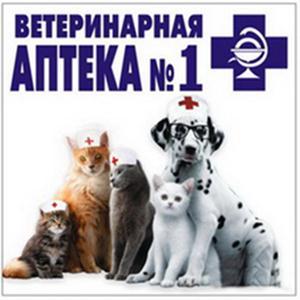 Ветеринарные аптеки Уварово