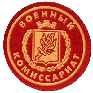 Военкоматы, комиссариаты Уварово